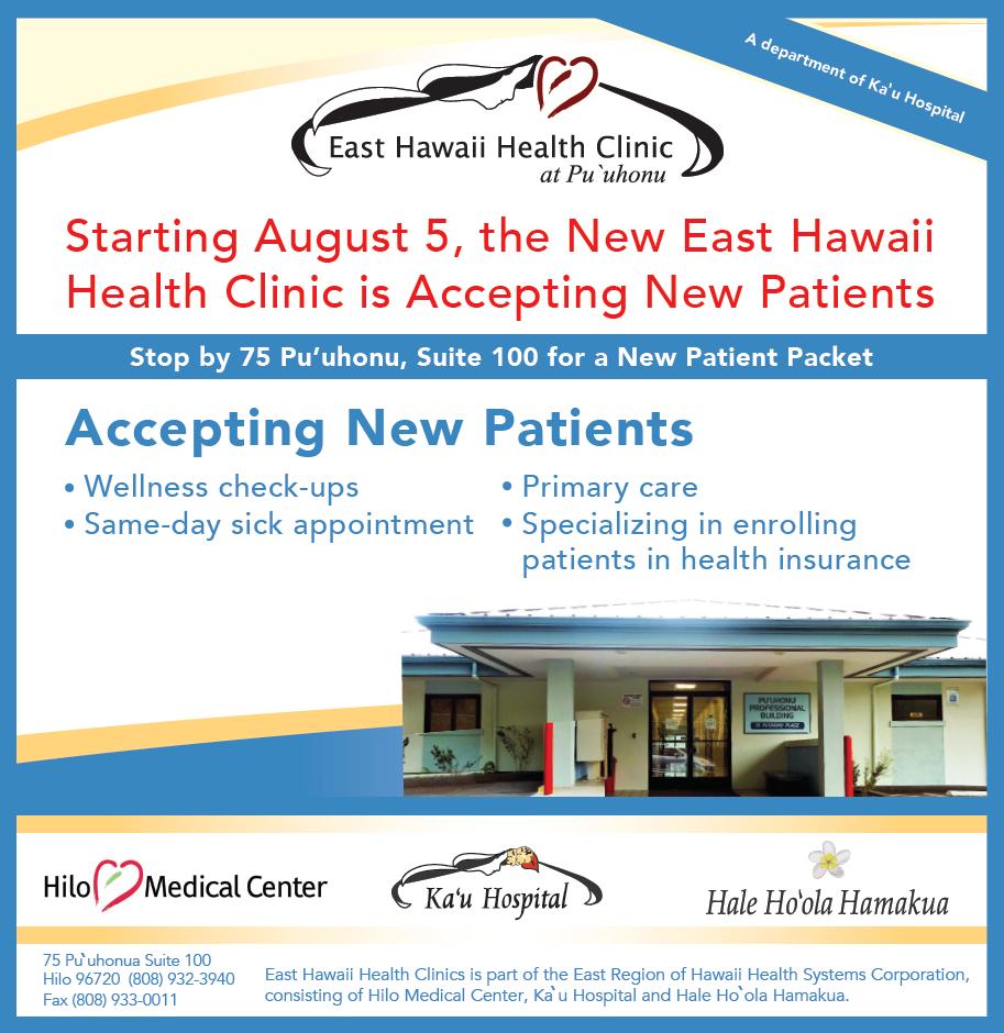 East Hawaii Health Clinic Pu`uhonu – Ka'u Hospital